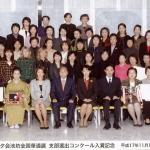 2005japan-02.jpg