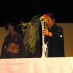 2006demo-11.jpg