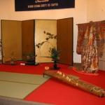 Сцена для проведения демонстрации японского искусства