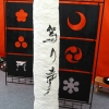 Фонарь и ширма в японском стиле