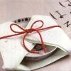 Упаковка подарка в стиле Оригами