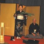 Профессор ИКЭНОБО Есинори Катцуки