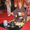 Чайная церемония Омотэ Сэнкэ