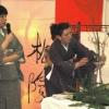 Демонстрация Икэбана Икэнобо