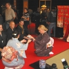 Мастер-класс по японской Чайной церемонии