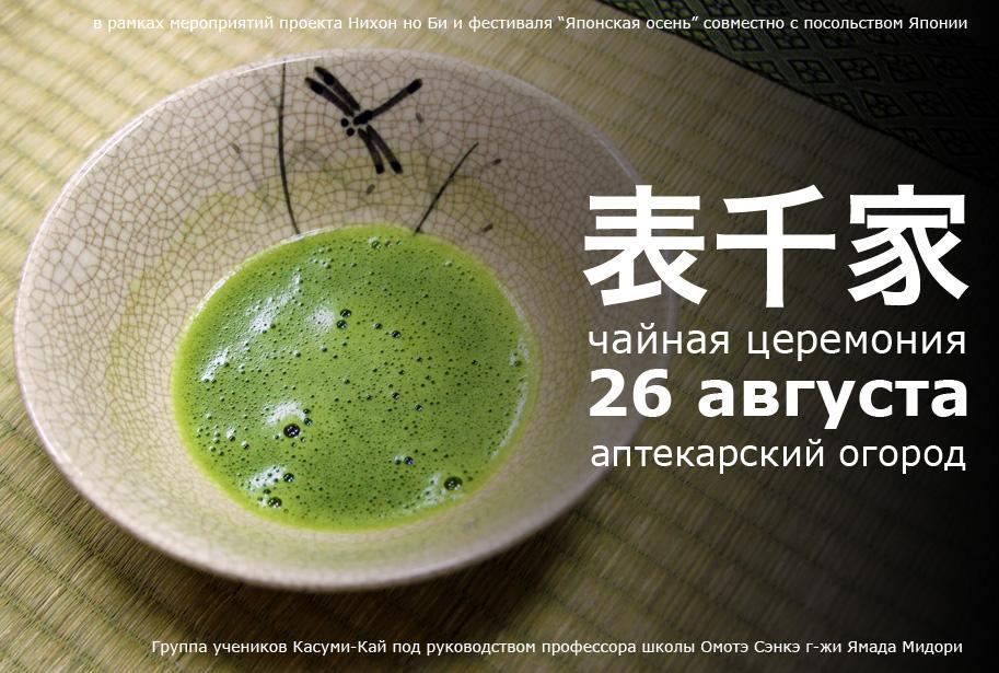 ogorod-26-08